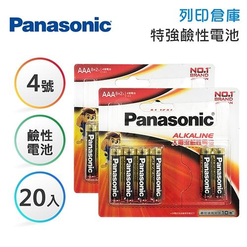 Panasonic國際 4號 ALKALINE大電流鹼性電池8入+2入 *2卡