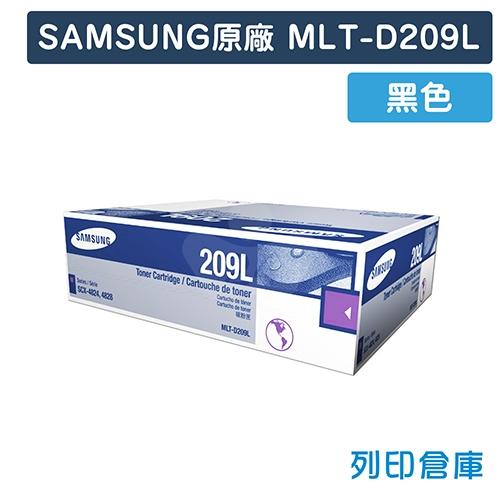 SAMSUNG  MLT-D209L 原廠黑色高容量碳粉匣