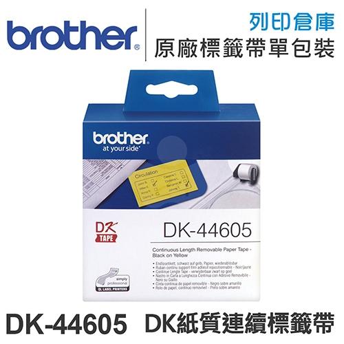 Brother DK-44605 紙質黃底黑字連續標籤帶 (寬度62mm)