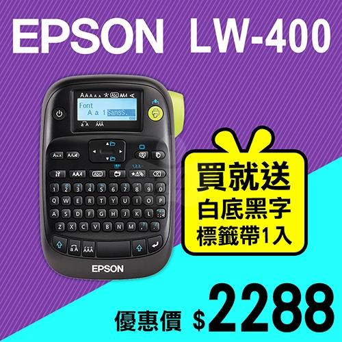 【限時促銷加碼送標籤帶】EPSON LW-400 超輕巧可攜式標籤機