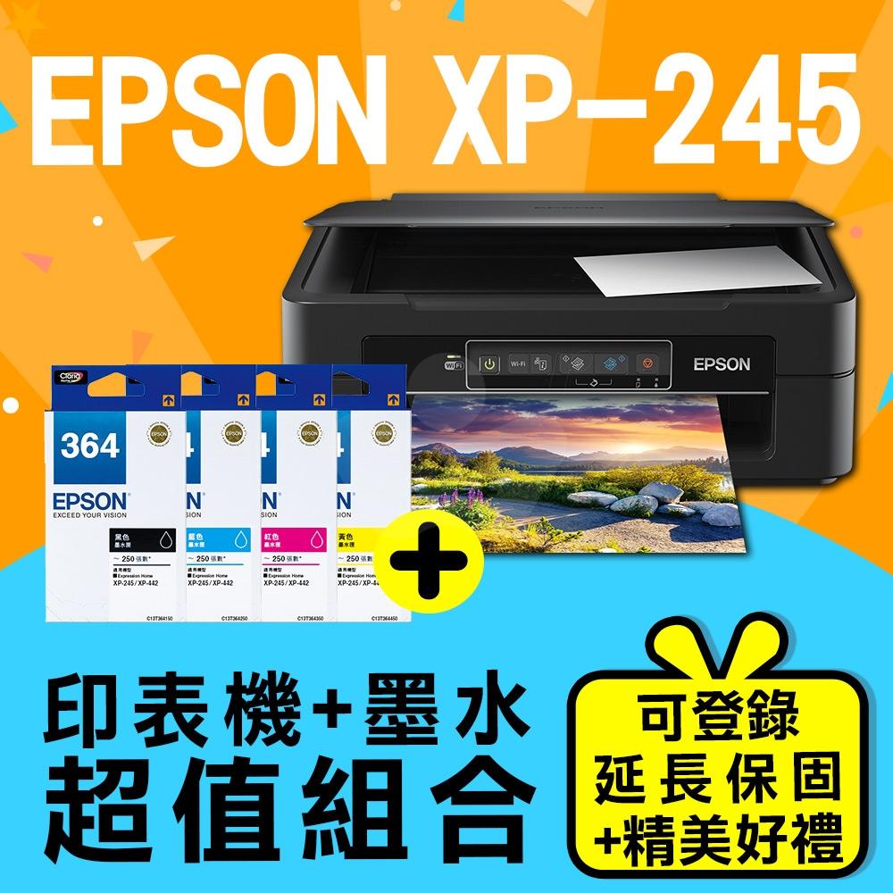 【印表機+墨水送精美好禮組】EPSON XP-245 / XP245 4合一Wifi雲端超值複合機 + EPSON T364150~T364450 原廠墨水匣超值組(1黑3彩)