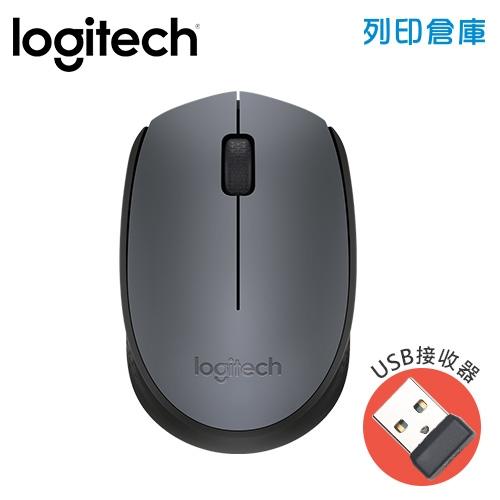 Logitech羅技 M171無線滑鼠-灰黑(USB接收器)