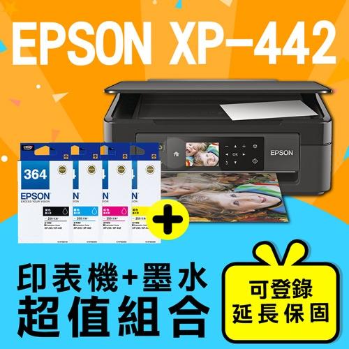 【印表機+墨水送升級延長保固】EPSON XP-442 六合一Wifi雲端超值複合機 + EPSON T364150~T364450 原廠墨水匣超值組(1黑3彩)
