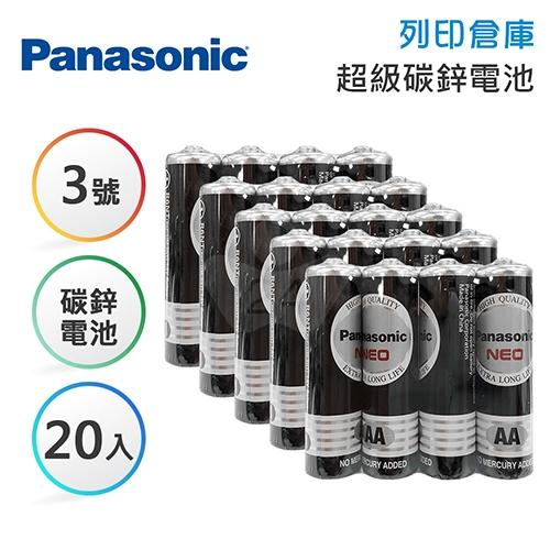 Panasonic國際 3號 碳鋅電池4入 *5組