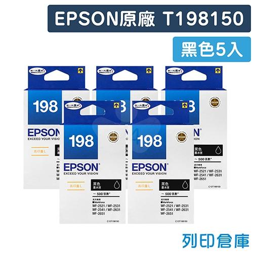 EPSON T198150 (NO.198) 原廠黑色高容量墨水匣(5黑)