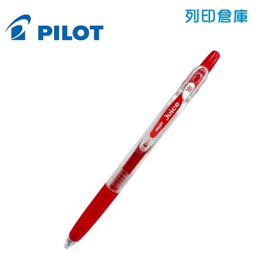 PILOT 百樂 LJU-10UF-R 紅色 0.38 果汁筆 1支