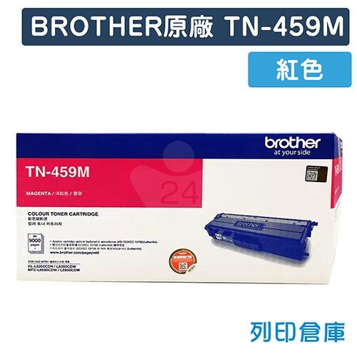 BROTHER TN-459M 原廠紅色超高容量碳粉匣