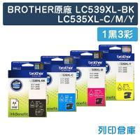 BROTHER LC539XL-BK + LC535XL-C/M/Y 原廠高容量墨水匣超值組合包(1黑3彩)