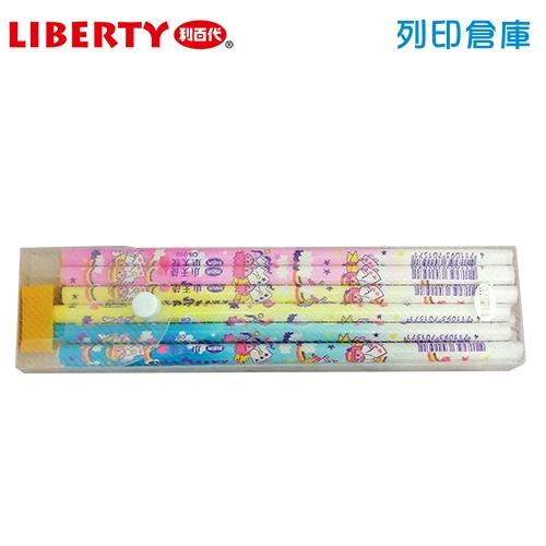 LIBERTY 利百代 CB-203 小天使三角鉛筆 (附筆削) HB (12支/盒)