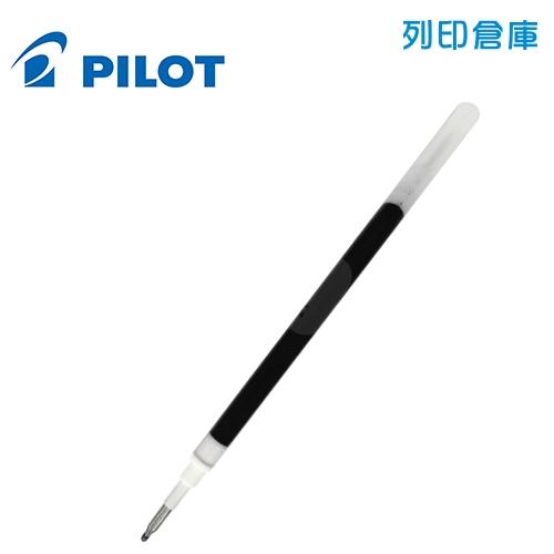 PILOT 百樂 LP2RF-8UF-B 黑色 0.38 果汁筆芯 1支