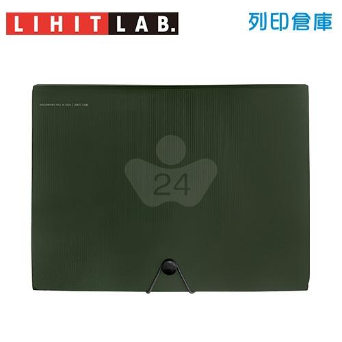 LIHIT LAB A4 風琴夾 A-7620- 墨綠 1個