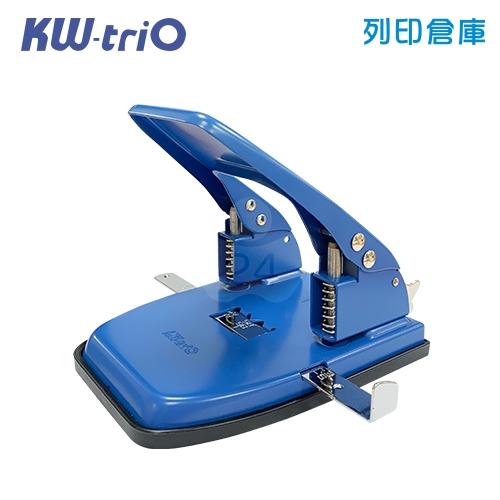 KW-triO 978 二孔打孔機 (附量尺) (混色) (台)