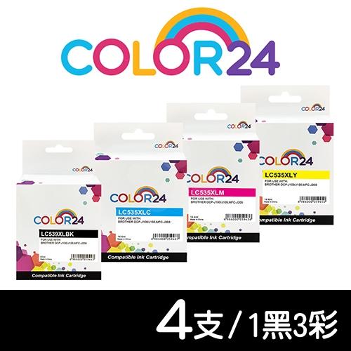 【COLOR24】for BROTHER LC539XL-BK + LC535XL-C/M/Y 高容量墨水匣超值組合包(1黑3彩)