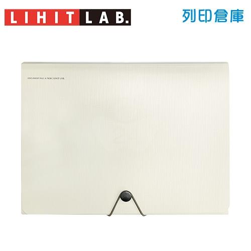 LIHIT LAB A4 風琴夾 A-7620- 米白 1個