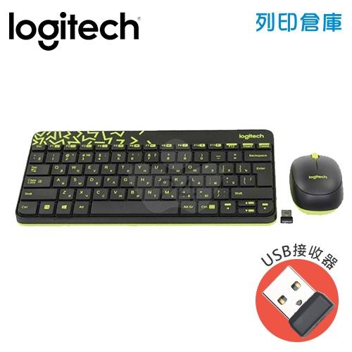 Logitech羅技 MK240 無線鍵盤滑鼠組-黑色/黃邊(USB接收器)