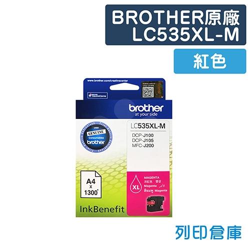 BROTHER LC535XL-M 原廠紅色高容量墨水匣