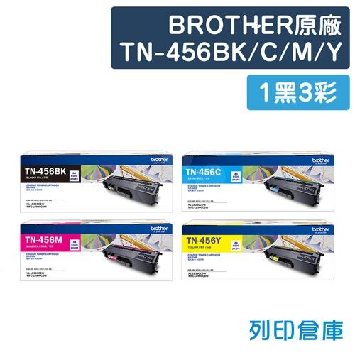 BROTHER TN-456BK / TN-456C / TN-456M / TN-456Y 原廠高容量碳粉組(1黑3彩)