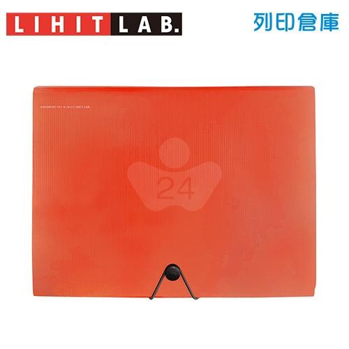 LIHIT LAB A4 風琴夾 A-7620- 橘 1個