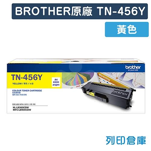BROTHER TN-456Y 原廠黃色高容量碳粉匣