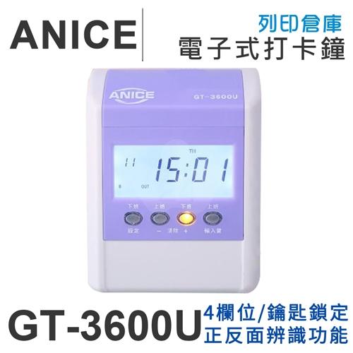 Anice 四欄位雙色打卡鐘 GT-3600U