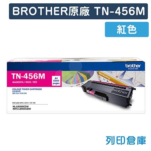 BROTHER TN-456M 原廠紅色高容量碳粉匣