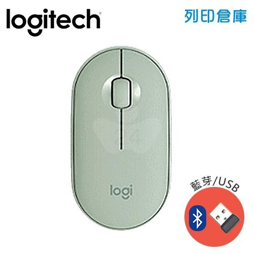 Logitech羅技 M350 鵝卵石無線滑鼠-薄荷綠(藍芽/USB)