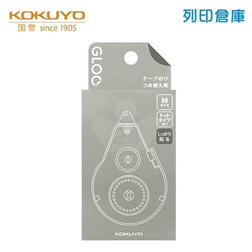 【日本文具】KOKUYO 國譽 GLOO 2WAY 好黏貼-強黏型替換帶 M (個)
