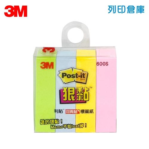 3M 600S 狠粘利貼指示標籤紙4色 (4條/包)