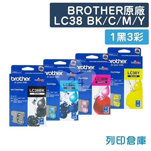 BROTHER LC38BK/C/M/Y 原廠墨水匣超值組(1黑3彩)