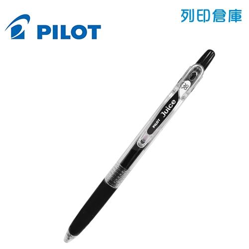 PILOT 百樂 LJU-10EF-B 黑色 0.5 果汁筆 1支