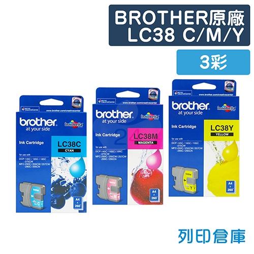 BROTHER LC38C/M/Y 原廠墨水匣超值組(3彩)