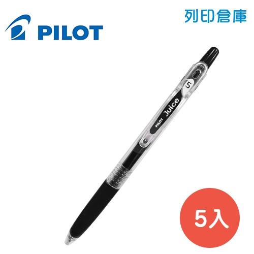 PILOT 百樂 LJU-10EF-B 黑色 0.5 果汁筆 5入/盒