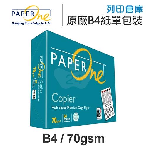PAPER ONE 多功能影印紙 B4 70g (單包裝)