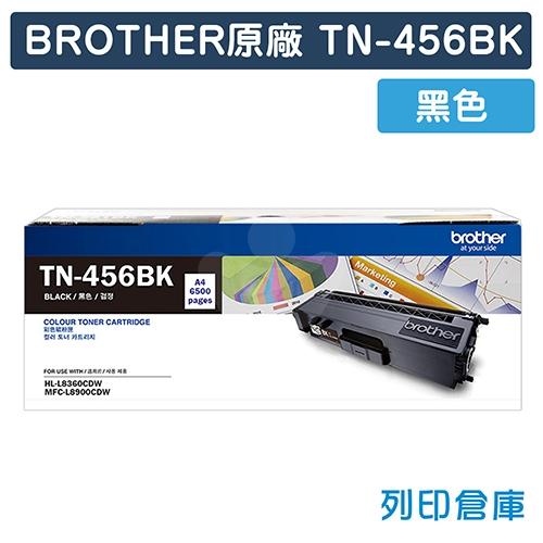 BROTHER TN-456BK 原廠黑色高容量碳粉匣