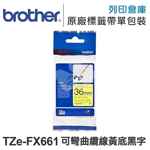 Brother TZ-FX661/TZe-FX661 可彎曲纜線系列黃底黑字標籤帶(寬度36mm)