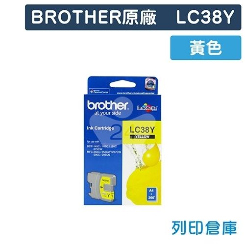 BROTHER LC38Y 原廠黃色墨水匣