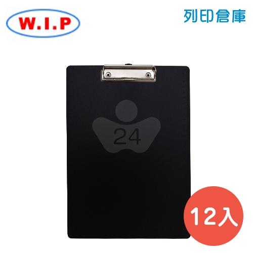 WIP 台灣聯合 P-041 直式壓克力 A4 板夾 (混色) (12入/組)