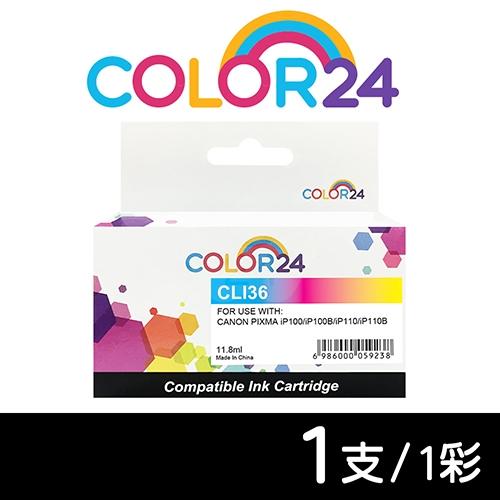 【COLOR24】for CANON CLI-36 彩色相容墨水匣