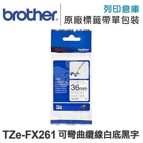 Brother TZ-FX261/TZe-FX261 可彎曲纜線系列白底黑字標籤帶(寬度36mm)