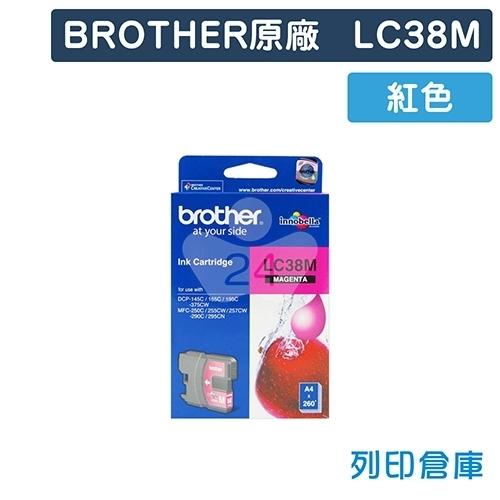 BROTHER LC38M 原廠紅色墨水匣