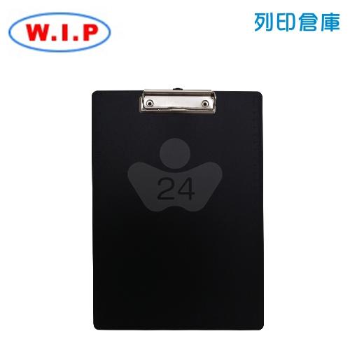 WIP 台灣聯合 P-041 直式壓克力 A4 板夾 (混色) (個)