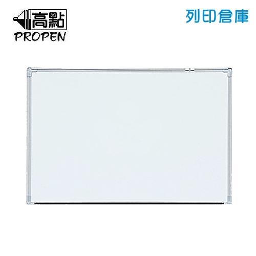 PROPEN 高點 60cm*90cm / 2尺*3尺 / 塑膠框磁性白板 (個)