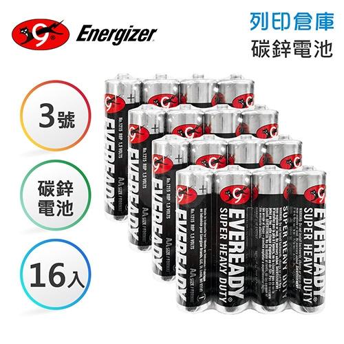 Eveready永備 3號 碳鋅電池4入 *4組