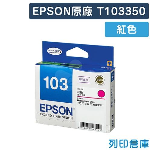 EPSON T103350 (NO.103) 原廠紅色高容量墨水匣
