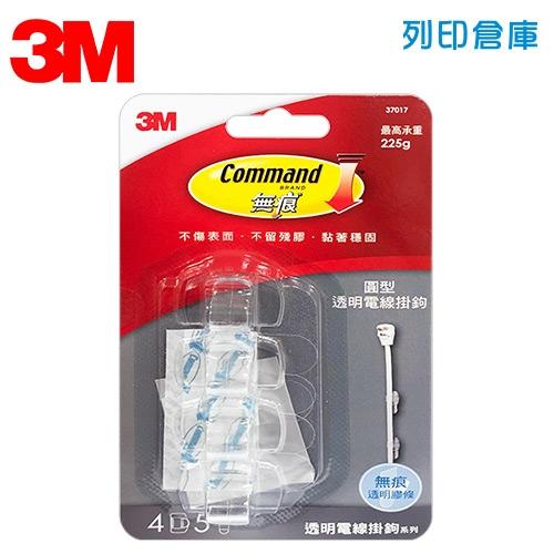 3M 無痕透明圓型電線掛鉤(掛勾*4+膠條*5/組)