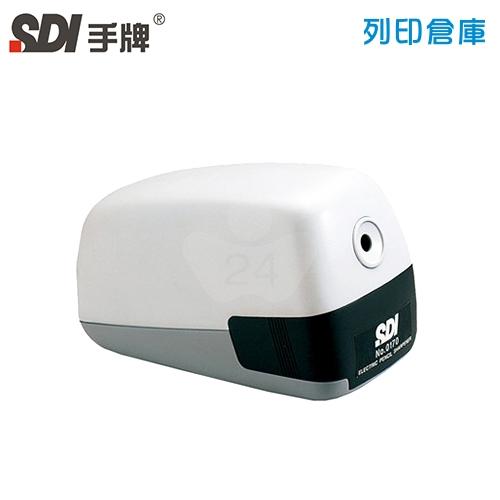 SDI 手牌 0170 電動削鉛筆機 / 台