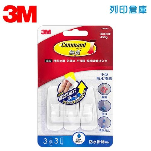 3M 無痕防水小型掛鉤(掛勾*3+膠條*3/組)