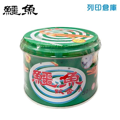 鱷魚 蚊香鐵罐30卷 1罐