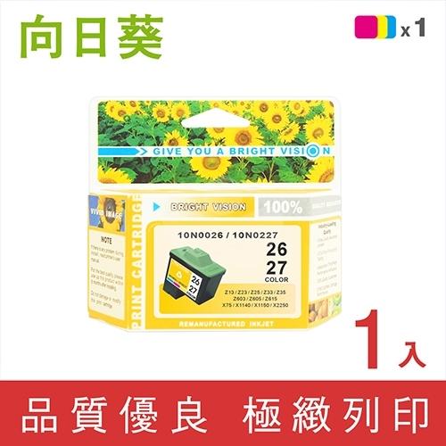 向日葵 for Lexmark  NO.26 / NO.27  (10N0026) 彩色高容量環保墨水匣