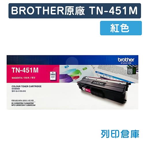BROTHER TN-451M / TN451M 原廠紅色碳粉匣